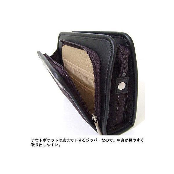 豊岡製鞄 カバン セカンドバッグ ヘリンボン織りストライプの三角ポーチ|lassana|04