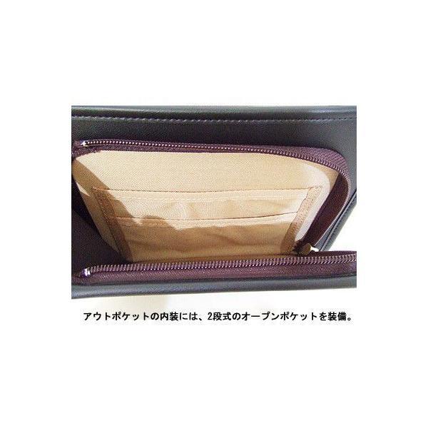 豊岡製鞄 カバン セカンドバッグ ヘリンボン織りストライプの三角ポーチ|lassana|06