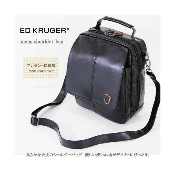 ショルダーバッグA5サイズ ウノフク鞄 lassana