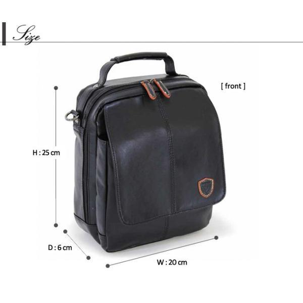 ショルダーバッグA5サイズ ウノフク鞄 lassana 02