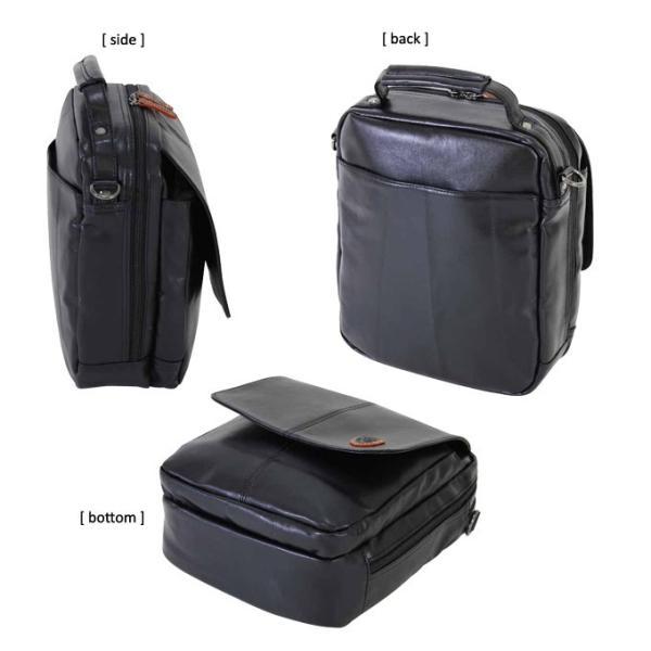 ショルダーバッグA5サイズ ウノフク鞄 lassana 03