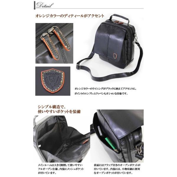 ショルダーバッグA5サイズ ウノフク鞄 lassana 04