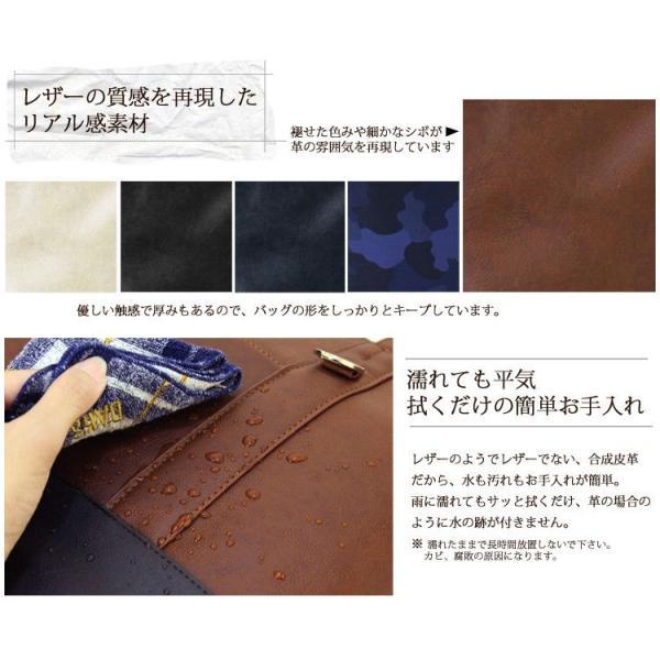 トートバッグ カラー5色クタッとしないカジュアルデザインのビッグサイズ大容量|lassana|03