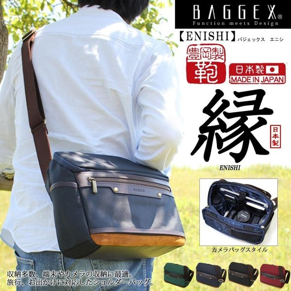 カメラバッグ 豊岡製鞄 ビートテックス ショルダーバッグ |lassana
