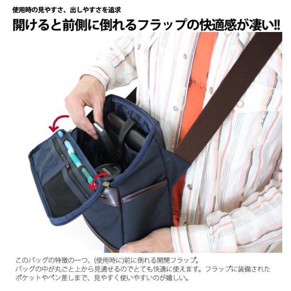 カメラバッグ 豊岡製鞄 ビートテックス ショルダーバッグ |lassana|02