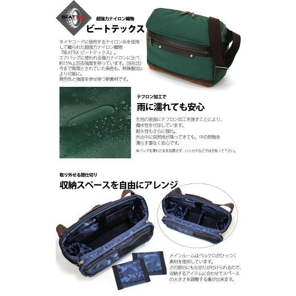 カメラバッグ 豊岡製鞄 ビートテックス ショルダーバッグ |lassana|06