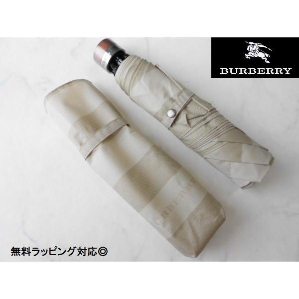 アウトレット品 BURBERRY バーバリー レディース 折り畳み傘 アイボリー