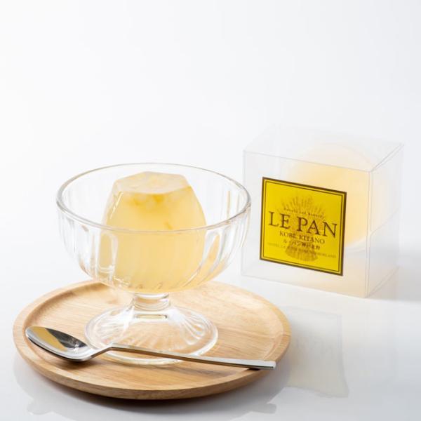 ル・パンのとろけるジュレゼリー(瀬戸内レモン単品)ル・パン神戸北野お取り寄せホテルスイーツギフト