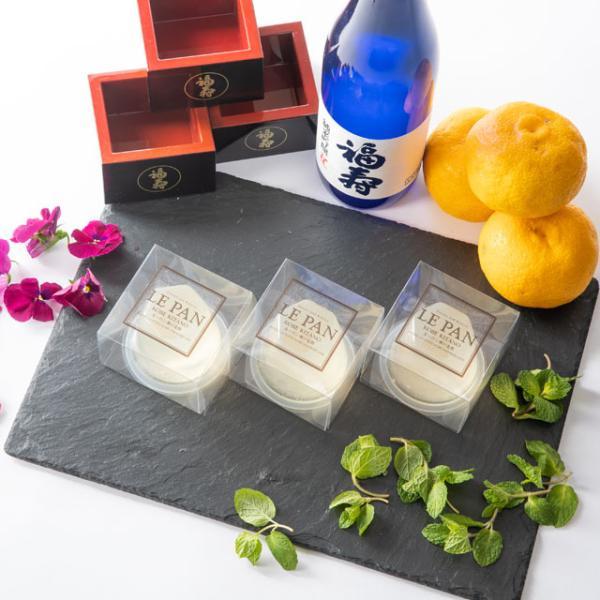 ル・パンのとろけるジュレゼリー(「福寿」純米吟醸と安富ゆず単品)ル・パン神戸北野お取り寄せホテルスイーツギフト
