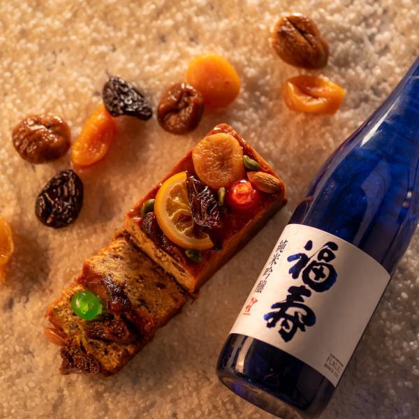 「福寿」純米吟醸のケークオフリュイ神戸神戸スイーツ焼き菓子ル・パン神戸北野お取り寄せホテルスイーツギフト