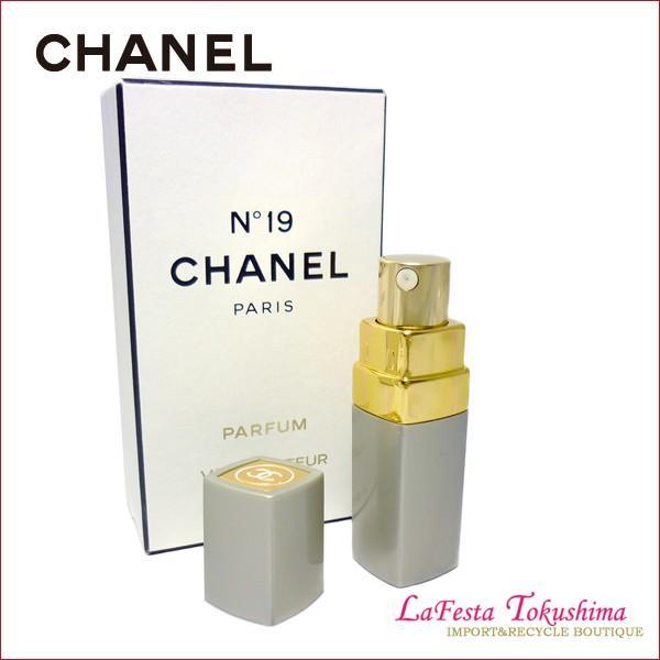 414a8d95fb6b CHANEL シャネル No19 パルファム ヴァポリザター (7.5ml) 香水 ...
