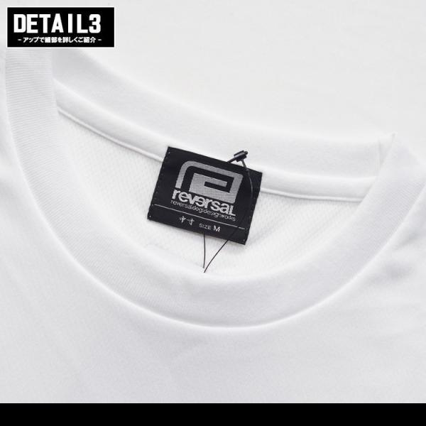 リバーサル Tシャツ reversal 半袖 メンズ ドライ メッシュ BIG MARK DRY MESH TEE 定番 2019 新作|lattachey|08