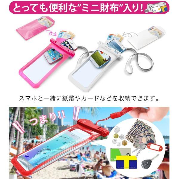 iPhone 6 6s 5S スマホ 防水ケース IPx8 完全防水|lauda|03