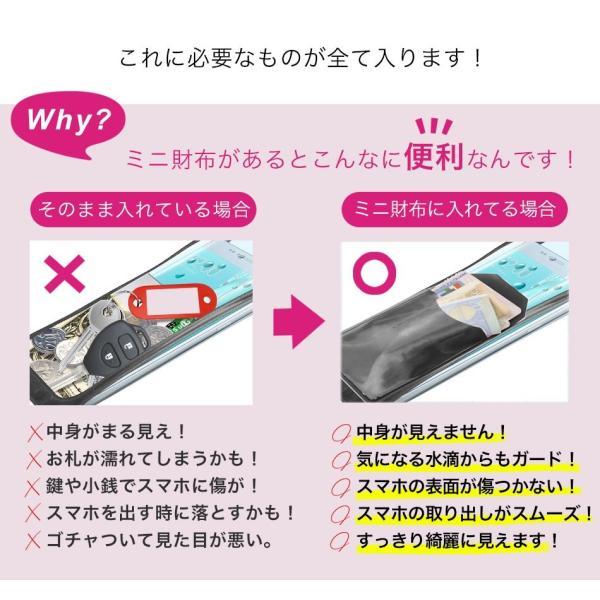 iPhone 6 6s 5S スマホ 防水ケース IPx8 完全防水|lauda|04