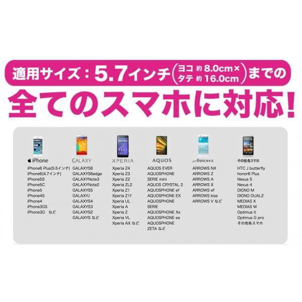 iPhone 6 6s 5S スマホ 防水ケース IPx8 完全防水|lauda|05