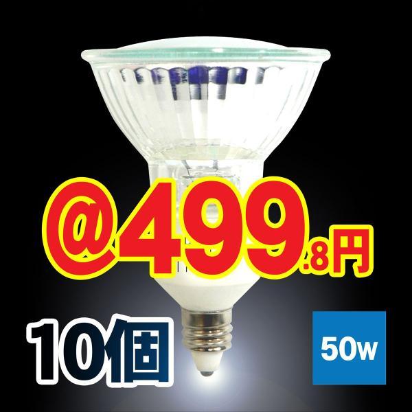ハロゲンランプ ダイクロハロゲン電球 JDR110V50W-E11口金広角φ50省エネ 10個 激安 Lauda|lauda