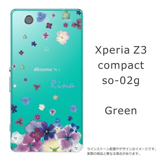 c2964af0c6 ... エクスペリアZ3コンパクト ケース XperiaZ3 Compact SO02G カバー 送料無料 ハードケース スワロケース 名入れ ...