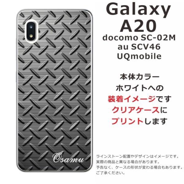 スマホケース Galaxy A20 UQmobile ギャラクシーA20 送料無料 名入れ メタルブラック|laugh-life|04