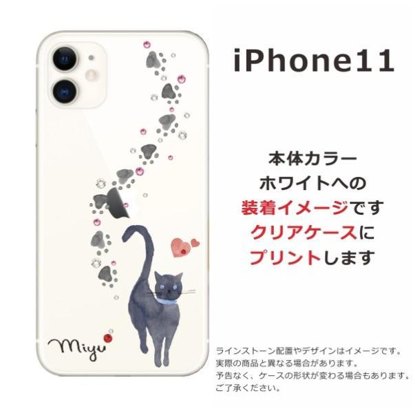 スマホケース iPhone11 ケース アイフォン11 送料無料 スワロフスキー 名入れ 黒猫 laugh-life 04
