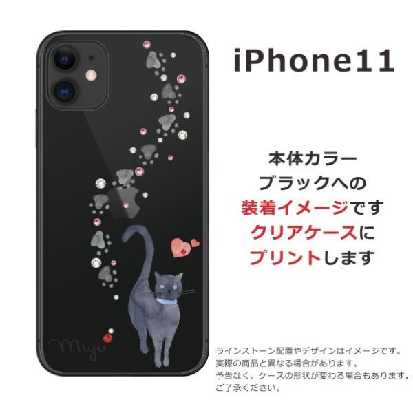 スマホケース iPhone11 ケース アイフォン11 送料無料 スワロフスキー 名入れ 黒猫 laugh-life 05