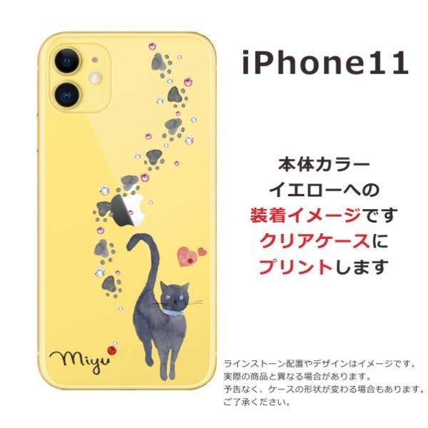 スマホケース iPhone11 ケース アイフォン11 送料無料 スワロフスキー 名入れ 黒猫 laugh-life 06