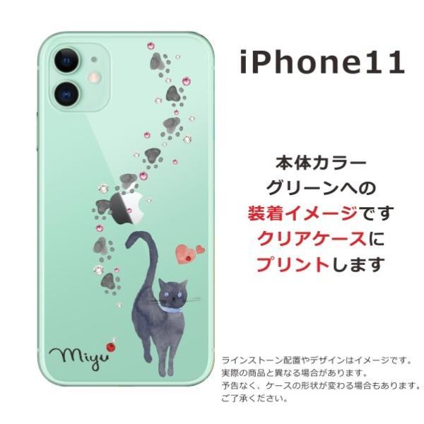 スマホケース iPhone11 ケース アイフォン11 送料無料 スワロフスキー 名入れ 黒猫 laugh-life 07