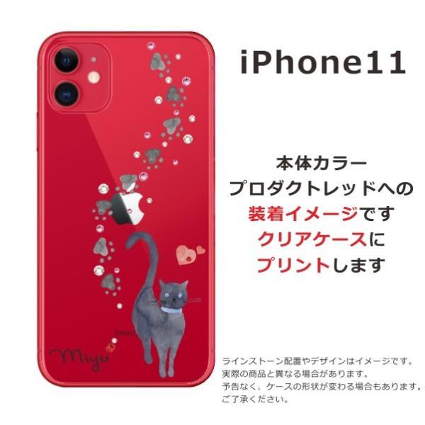 スマホケース iPhone11 ケース アイフォン11 送料無料 スワロフスキー 名入れ 黒猫 laugh-life 08