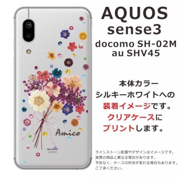 スマホケース AQUOS sense3 SH-02M ケース アクオス センス3 sh02m カバー スマホカバー スワロフスキー ブーケフラワー|laugh-life|04