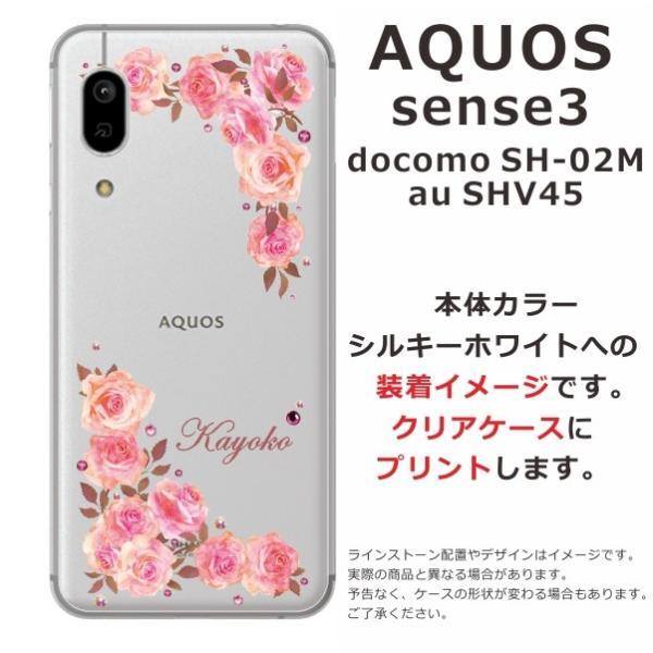 スマホケース AQUOS sense3 SHV45 ケース アクオス センス3 shv45 スマホカバー カバー スワロフスキー 押し花風 ベビーピンク ローズ|laugh-life|04