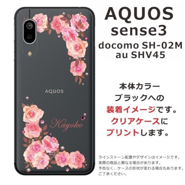 スマホケース AQUOS sense3 SHV45 ケース アクオス センス3 shv45 スマホカバー カバー スワロフスキー 押し花風 ベビーピンク ローズ|laugh-life|05