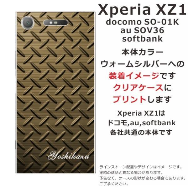 スマホケース Xperia XZ1 SO-01K soー01k ケース エクスペリア so01k カバー スマホカバー メタルゴールド laugh-life 04