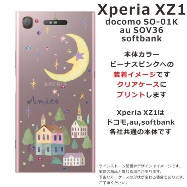 スマホケース Xperia XZ1 SO-01K soー01k ケース エクスペリア so01k カバー スマホカバー スワロフスキー ムーンタウン|laugh-life|04