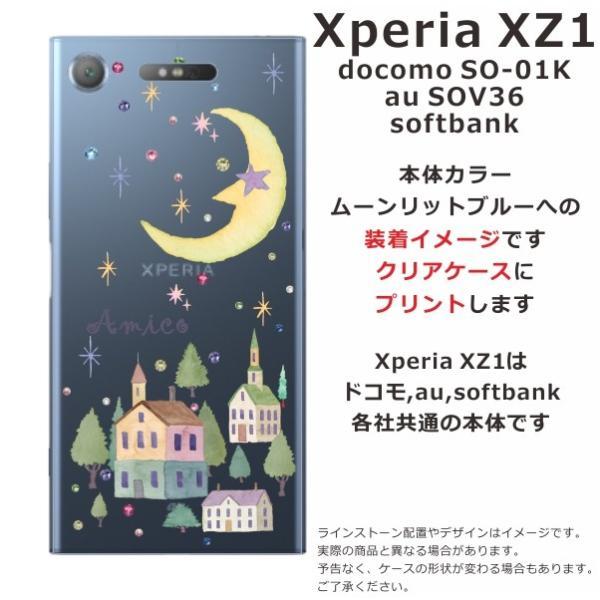 スマホケース Xperia XZ1 SO-01K soー01k ケース エクスペリア so01k カバー スマホカバー スワロフスキー ムーンタウン|laugh-life|05