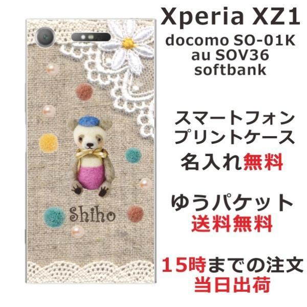 スマホケース Xperia XZ1 SO-01K soー01k ケース エクスペリア so01k カバー スマホカバー コットンレース風クマ laugh-life
