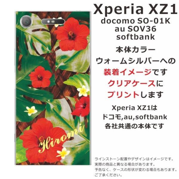 スマホケース Xperia XZ1 SO-01K soー01k ケース エクスペリア so01k スマホカバー カバー ハワイアンハイビスカス|laugh-life|04