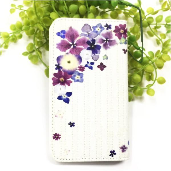 スマホケース エクスペリアXZ1 手帳型 Xperia XZ1 SO-01K 送料無料 名入れ デコレーションパープル laugh-life 03