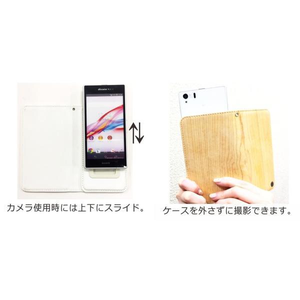 スマホケース エクスペリアXZ1 手帳型 Xperia XZ1 SO-01K 送料無料 名入れ デコレーションパープル laugh-life 07