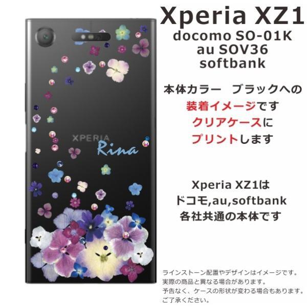 スマホケース Xperia XZ1 SO-01K soー01k ケース エクスペリア so01k カバー スマホカバー スワロフスキー デコレーション パープル laugh-life 03