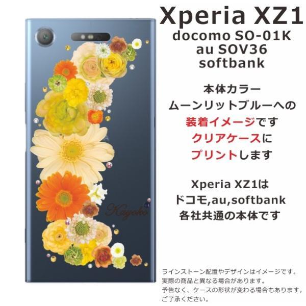 スマホケース Xperia XZ1 SO-01K soー01k ケース エクスペリア so01k カバー スマホカバー スワロフスキー クレッシェンドイエロー|laugh-life|05