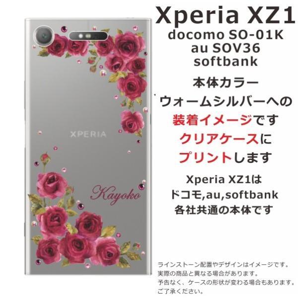 スマホケース Xperia XZ1 SO-01K soー01k ケース エクスペリア so01k カバー スマホカバー スワロフスキー ダークピンク ローズ|laugh-life|07