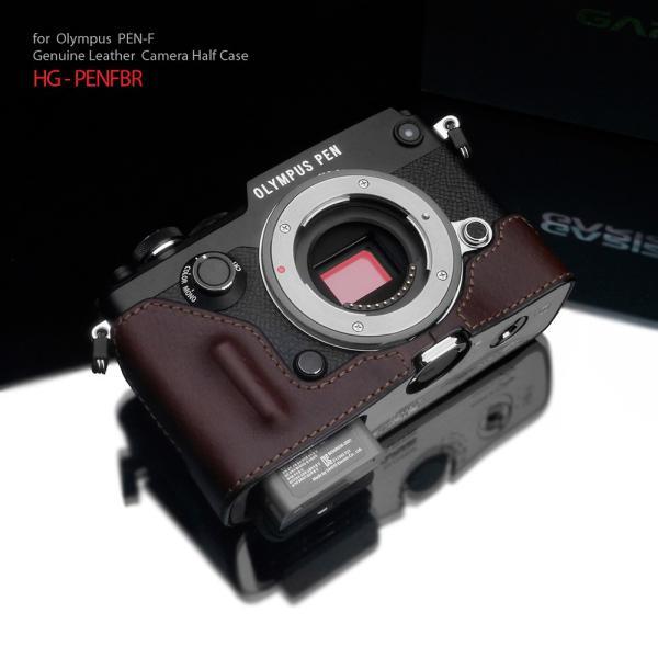 GARIZ/ゲリズ OLYMPUS PEN-F 用 本革カメラケース HG-PENFBR ブラウン