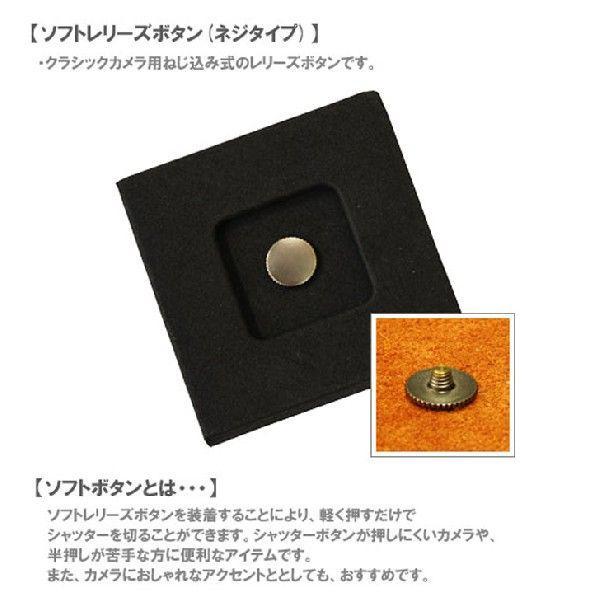 レリーズボタン 10mm Dark Antique Silver
