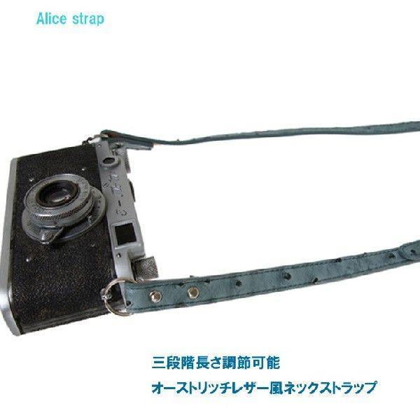 Alice strap カメラストラップ No.60『オーストリッチレザー』