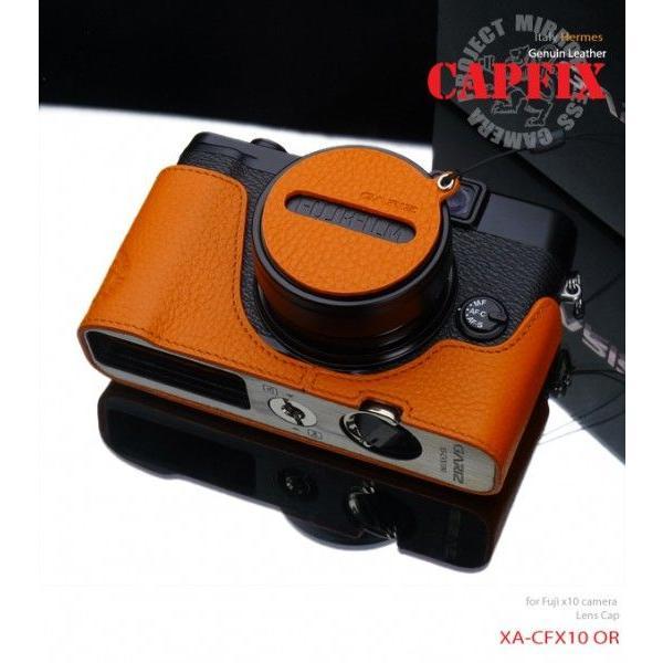 GARIZ レンズキャップカバー XA-CFX10OR