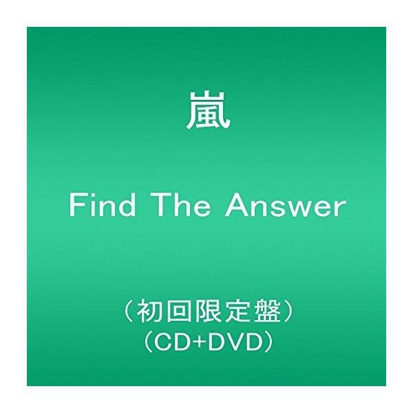 嵐 Find The Answer (初回限定盤)【送料無料】|laulea1