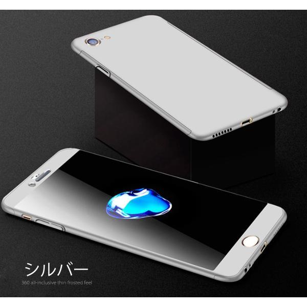 iPhone11 ケースマホケース 全面保護 360度 フルカバー アイフォンケース|laundly|18