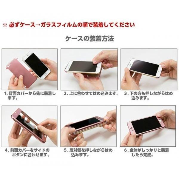 iPhone11 ケースマホケース 全面保護 360度 フルカバー アイフォンケース|laundly|07