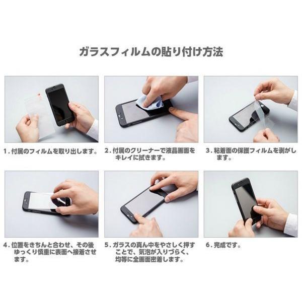 iPhone11 ケースマホケース 全面保護 360度 フルカバー アイフォンケース|laundly|08