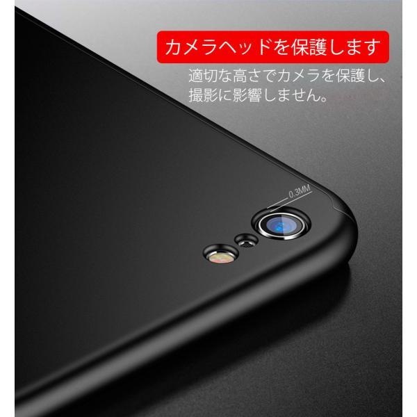 iPhone11 ケースマホケース 全面保護 360度 フルカバー アイフォンケース|laundly|09