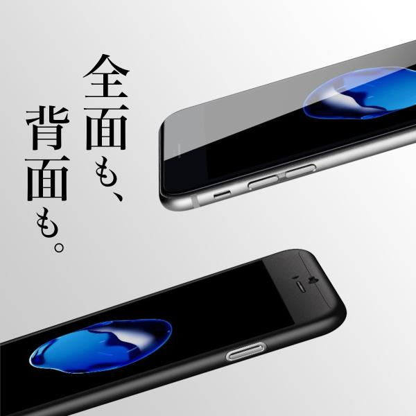 iPhone11 ケースマホケース 全面保護 360度 フルカバー アイフォンケース|laundly|03